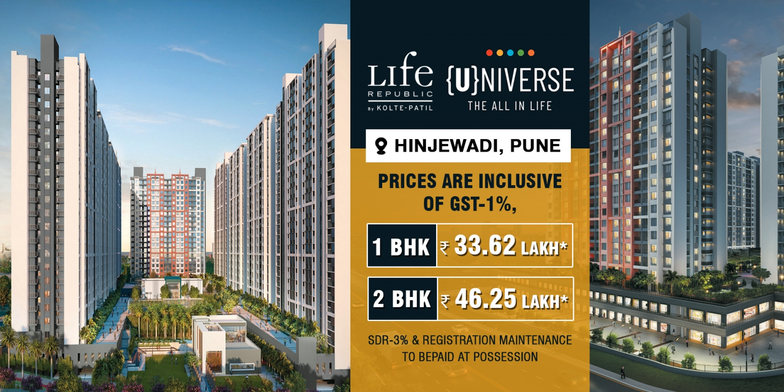 Kolte Patil Life Republic Universe Pune