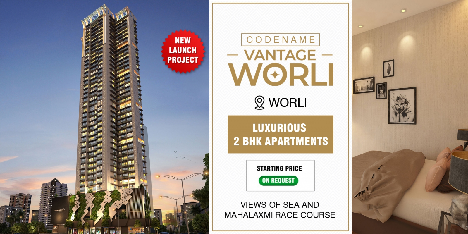 codename Vantage worli