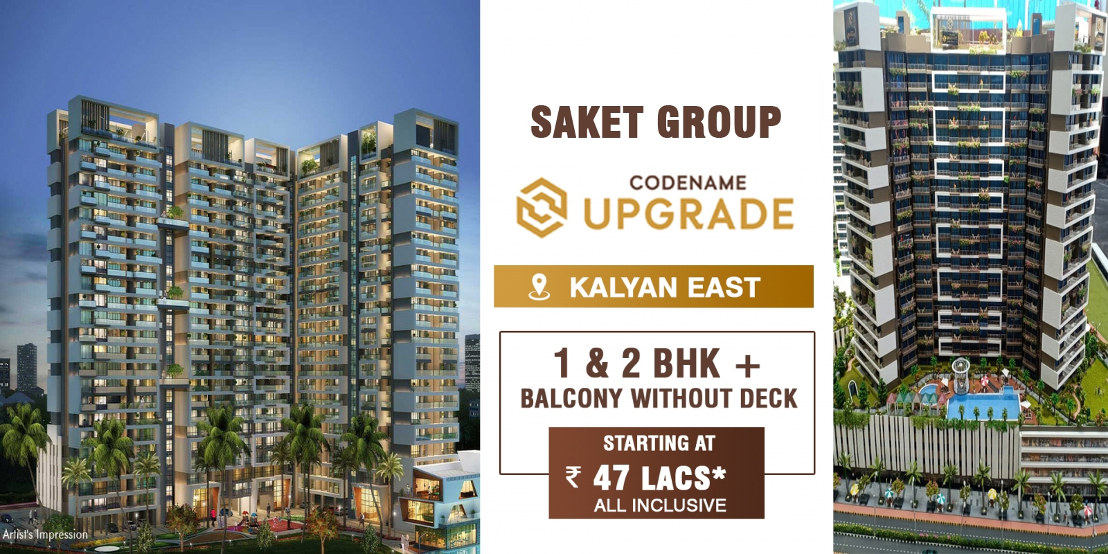 codename upgrade kalyan east